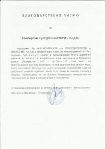 pismo - tran-page-001