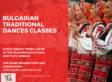 КУРСОВЕ И СЕМИНАРИ Български културен институт Лондон организира